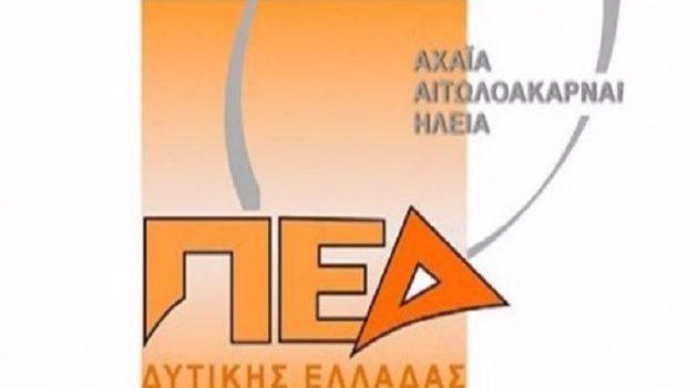 Περιφερειακή Ένωση Δήμων Δ.Ε.: Αποτεσλέματα του έργου «Προώθηση τουριστικής ελκυστικότητας»