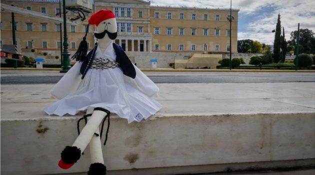 25η Μαρτίου: Διήμερο προβολής της σύγχρονης Ελλάδας