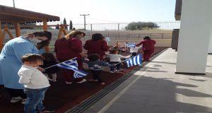 ΕΛ.Ε.Π.Α.Π. Αγρινίου: Πρόγραμμα Πρώιμης Εκπαιδευτικής και Θεραπευτικής Παρέμβασης (Photos)