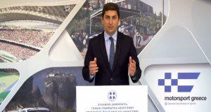 Rally Acropolis: Το Παγκόσμιο Πρωτάθλημα επιστρέφει στην Ελλάδα (Video)