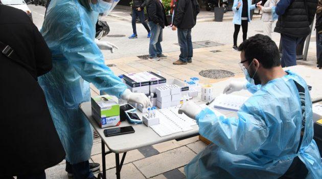 Δ. Πατρέων: Rapid Tests Covid-19 σε Δημότες, στην Οδό Γεροκωστοπούλου (Photos)