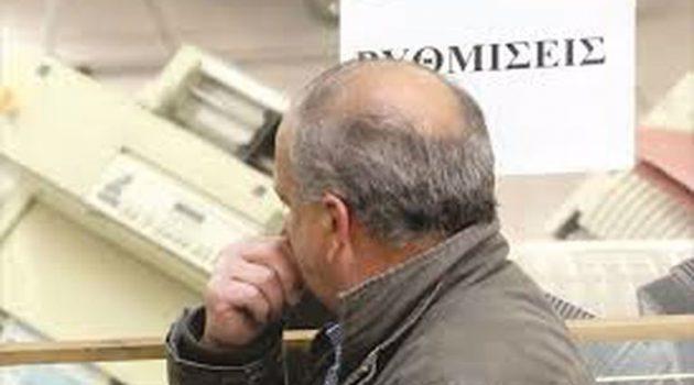 Εφορία: «Παγώνει» η πληρωμή ρυθμισμένων οφειλών προς το δημόσιο – Ποιους αφορά