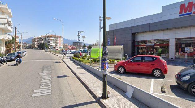 Αγρίνιο: Τα 200 χρόνια της Επετείου άλλαξαν το όνομα της Μ. Κατράκη – Δείτε τις άλλες αλλαγές