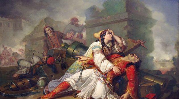 Αστακός Αιτωλ/νίας: 1ο Συνέδριο Ιστορίας με θέμα: «Το Ξηρόμερο στην Επανάσταση του 1821»
