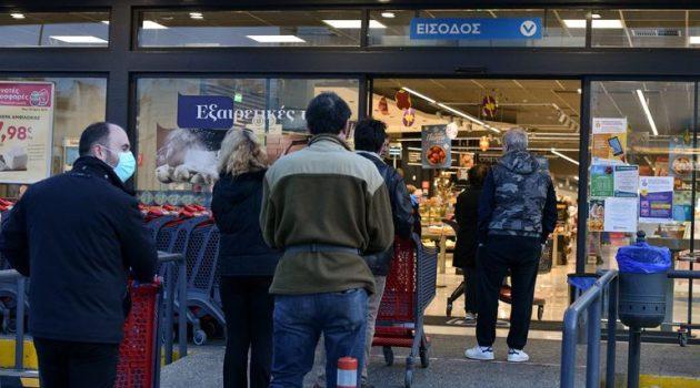 Σούπερ μάρκετ: Τι ώρα κλείνουν στις 13 Μαρτίου, τι ισχύει για Κ. Δευτέρα