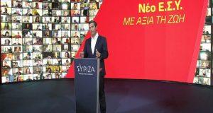 Τσίπρας: Το πρόγραμμα του ΣΥ.ΡΙΖ.Α. για το «Νέο Ε.Σ.Υ.» (Video)