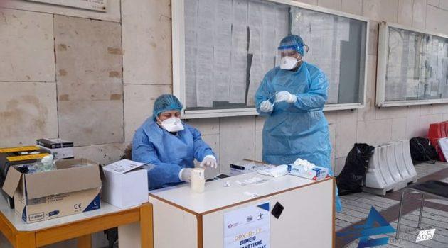 Δημαρχείο Αγρινίου: 167 Rapid tests – 2 θετικά