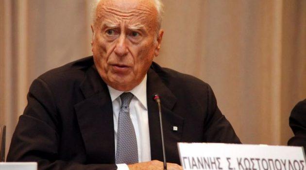 Πέθανε ο τραπεζίτης Γιάννης Κωστόπουλος