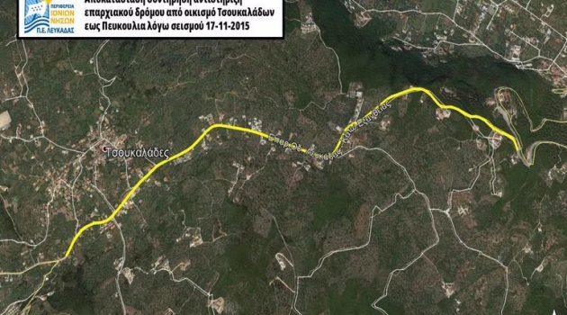 Λευκάδα: Έργο για τη βελτίωση του δρόμου Τσουκαλάδων – Πευκούλια