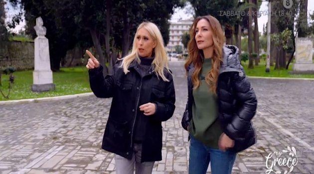 «My Greece» με τη Δέσποινα Βανδή στο Μεσολόγγι – Δείτε το τρέιλερ της εκπομπής