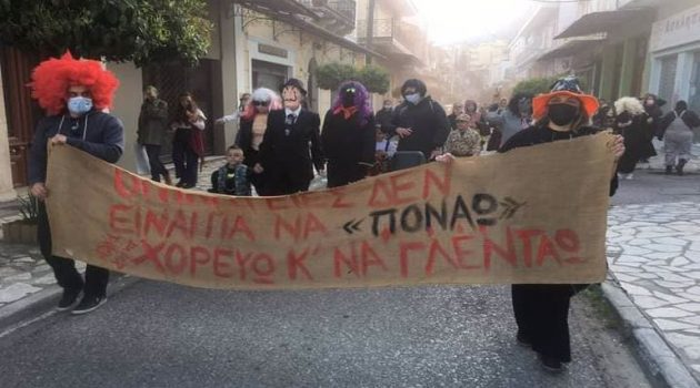 Αστακός: Διασκέδασαν και διαμαρτυρήθηκαν κατά της αστυνομικής βίας (Photos)