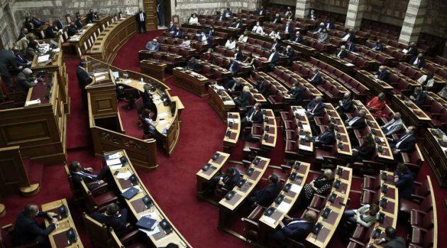 Στη Βουλή το νομοσχέδιο για την αξιολόγηση εκπαιδευτικών