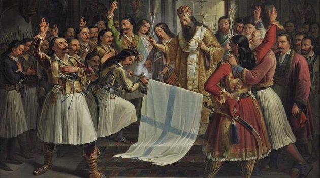 Ο Δ. Ναυπακτίας τιμά την Επέτειο των 200 χρόνων από την Ελληνική Επανάσταση