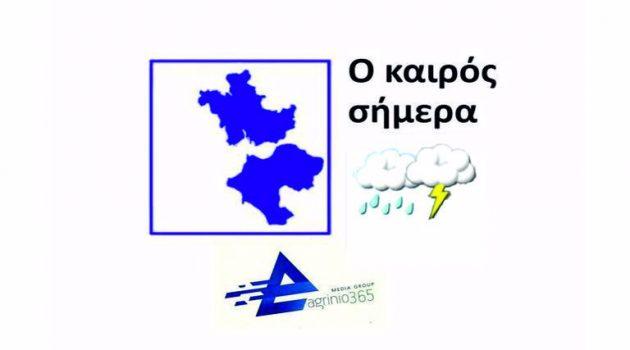 Αγρίνιο: Τοπικά ισχυρές βροχές και καταιγίδες