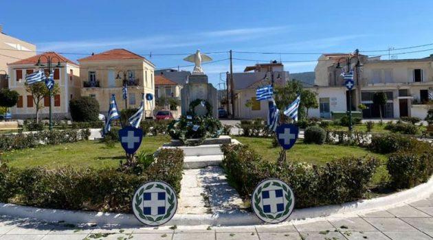 Δήμος Ξηρομέρου: Το μήνυμα για την 25η Μαρτίου
