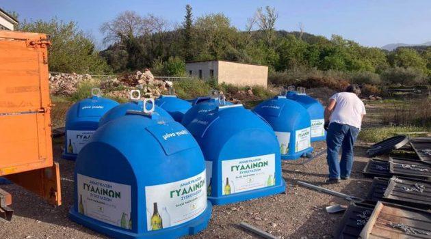 Νέοι κάδοι ανακύκλωσης στον Δήμο Θέρμου