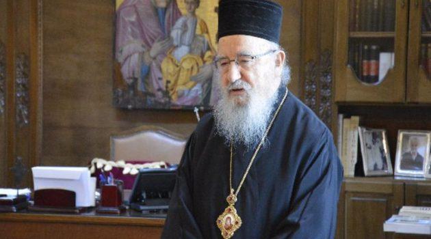 Η «δήλωση υπακοής» που δεν υπέγραψε ο Μητροπολίτης Αιτωλίας και Ακαρνανίας Κοσμάς