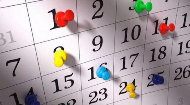 Πότε πέφτουν τριήμερα και τετραήμερα το 2021 – Δείτε τις αργίες του έτους