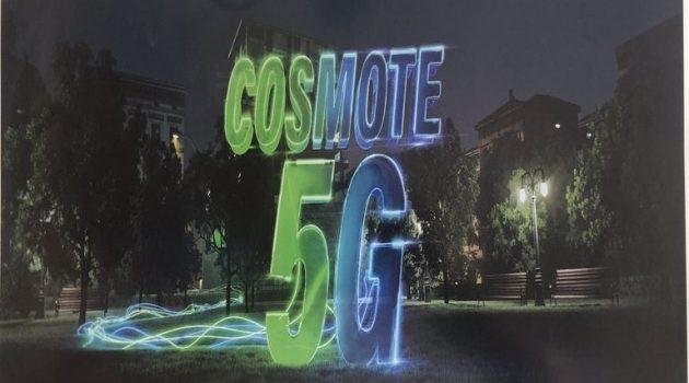 Cosmote: Το 5G ήρθε, το 3G φεύγει