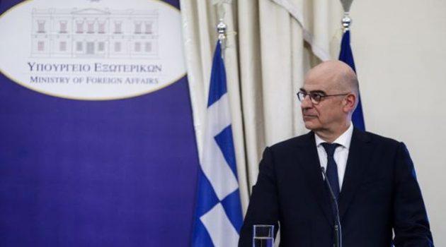 Στη Γενεύη ο Ν. Δένδιας για την Άτυπη Πενταμερή για το Κυπριακό
