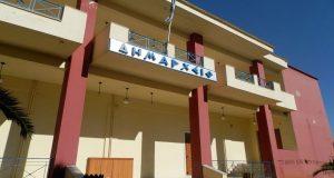 Δήμος Ξηρομέρου: «Αρμόδια όργανα… είναι η Πολιτική Προστασία και ο…