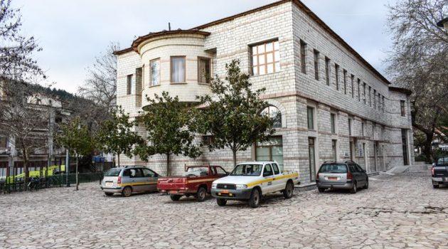 Δήμος Θέρμου: Οι προτάσεις για το πρόγραμμα «Αντώνης Τρίτσης»