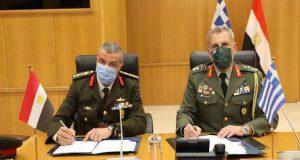 Ελλάδα – Αίγυπτος: Υπεγράφη πρόγραμμα διμερούς στρατιωτικής συνεργασίας για το…