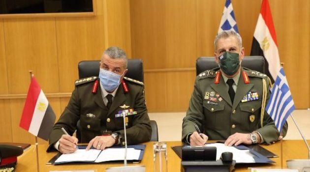 Ελλάδα – Αίγυπτος: Υπεγράφη πρόγραμμα διμερούς στρατιωτικής συνεργασίας για το 2021