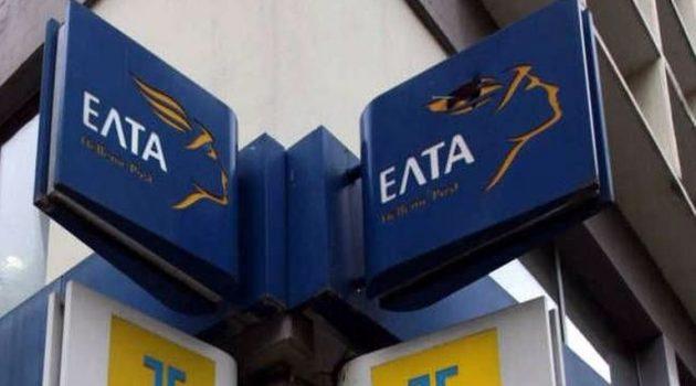 Αγρίνιο: Σαν βγεις στον πηγεμό για το Ταχυδρομείο…
