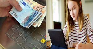 Voucher 200 ευρώ: Νέοι δικαιούχοι – Διευκρινίσεις για τις αιτήσεις