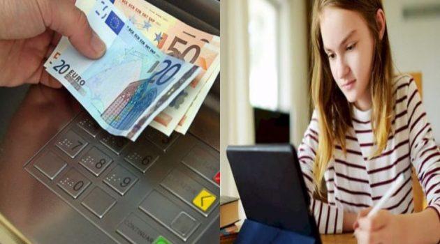 Ο δεύτερος κύκλος για το Voucher 200 ευρώ για αγορά laptop και tablet