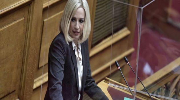 Στην προσύνοδο των Ηγετών του Ευρωπαϊκού Σοσιαλιστικού Κόμματος η Γεννηματά