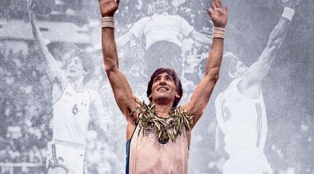Επίσημο: Ο Παναγιώτης Γιαννάκης στο Hall of Fame της FIBA