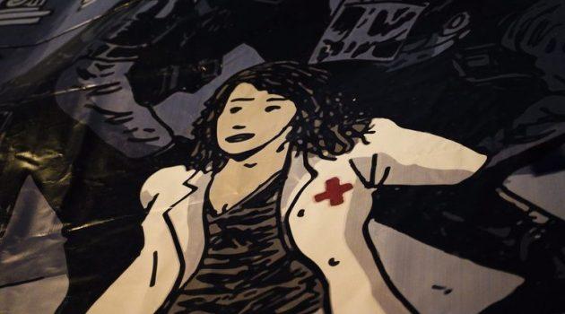 Δίκτυο για μια υγεία ως κοινωνικό και λαϊκό δικαίωμα – Συμμετοχή Αγρινιωτών (Video)