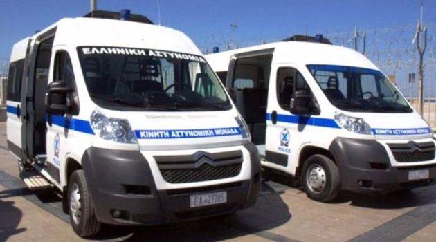 Τα εβδομαδιαία δρομολόγια των Κινητών Αστυνομικών Μονάδων Ακαρνανίας και Αιτωλίας