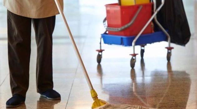 Επιχείρηση στο Αγρίνιο ζητά καθαρίστρια