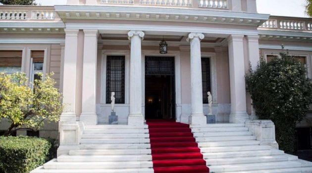 Ειδήσεις για Κινητικότητα και Τηλεργασία «έβγαλε» το Υπουργικό Συμβούλιο