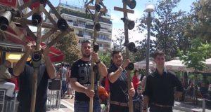 Ο Δήμος Αγρινίου για τα «Λαζάρια 2021» – Το πρόγραμμα…
