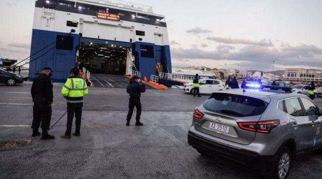 Στο Λιμενικό ο έλεγχος για την επιβίβαση των επιβατών στα πλοία