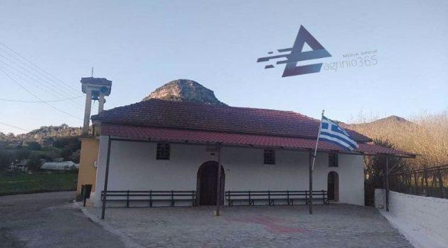 Μαλευρό: Άλλαξε όψη η πλατεία του Αγίου Δημητρίου (Photos)