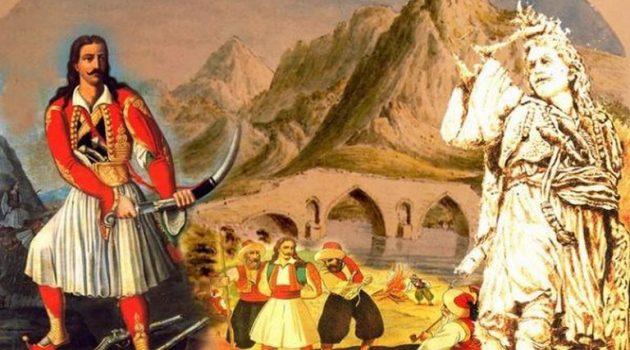 Η Μάχη της Αλαμάνας και το μαρτυρικό τέλος του Αθανάσιου Διάκου