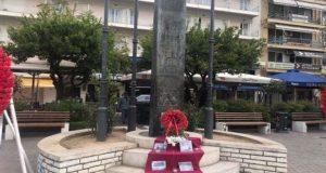 Η κοινωνική συνείδηση της πόλης του Αγρινίου και ο Χρόνος
