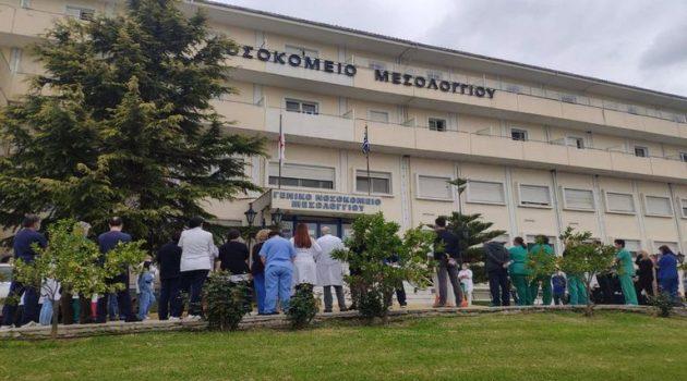 Νοσ. Μεσολογγίου: Ο Δ. Τουμαράς στο AgrinioTimes.gr για την υπόθεση «μαϊμού» πιστοποιητικών