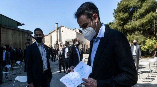 Κ. Μητσοτάκης: «Εννέα Υπουργεία πάνε στην ΠΥΡ.ΚΑΛ.» (Video)