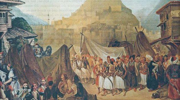 «Το Ναυπακτοβενέτικο στο 1821» του Ηλία Στ. Δημητρόπουλου