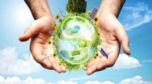 Δείτε live τη διαδικτυακή ημερίδα: «Η νέα ενεργειακή εποχή και ο ρόλος της Περιφέρειας Δ. Ελλάδας»