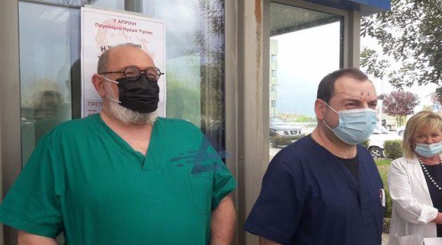 Εκδήλωση για την Παγκόσμια Ημέρα Υγείας στο Νοσοκομείο Αγρινίου (Videos – Photos)