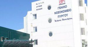 Τρεις ακόμα νεκροί από κορωνοϊό στο Νοσοκομείο του Πύργου