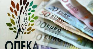 Ο.Π.Ε.Κ.Α.: Πράσινο φως για την πληρωμή του επιδόματος ενοικίου