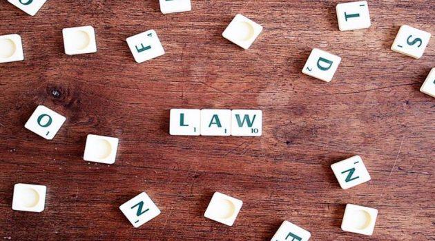 Πανελλήνιες 2021: Οι βάσεις για τις Σχολές Νομικής
